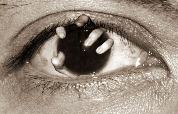 سیستم بینایی انسان